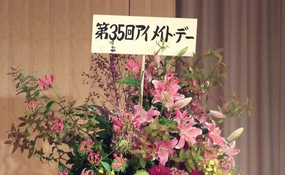 https://www.seed.co.jp/blog/eyemate/%E9%A1%8C%E5%AD%97.JPG