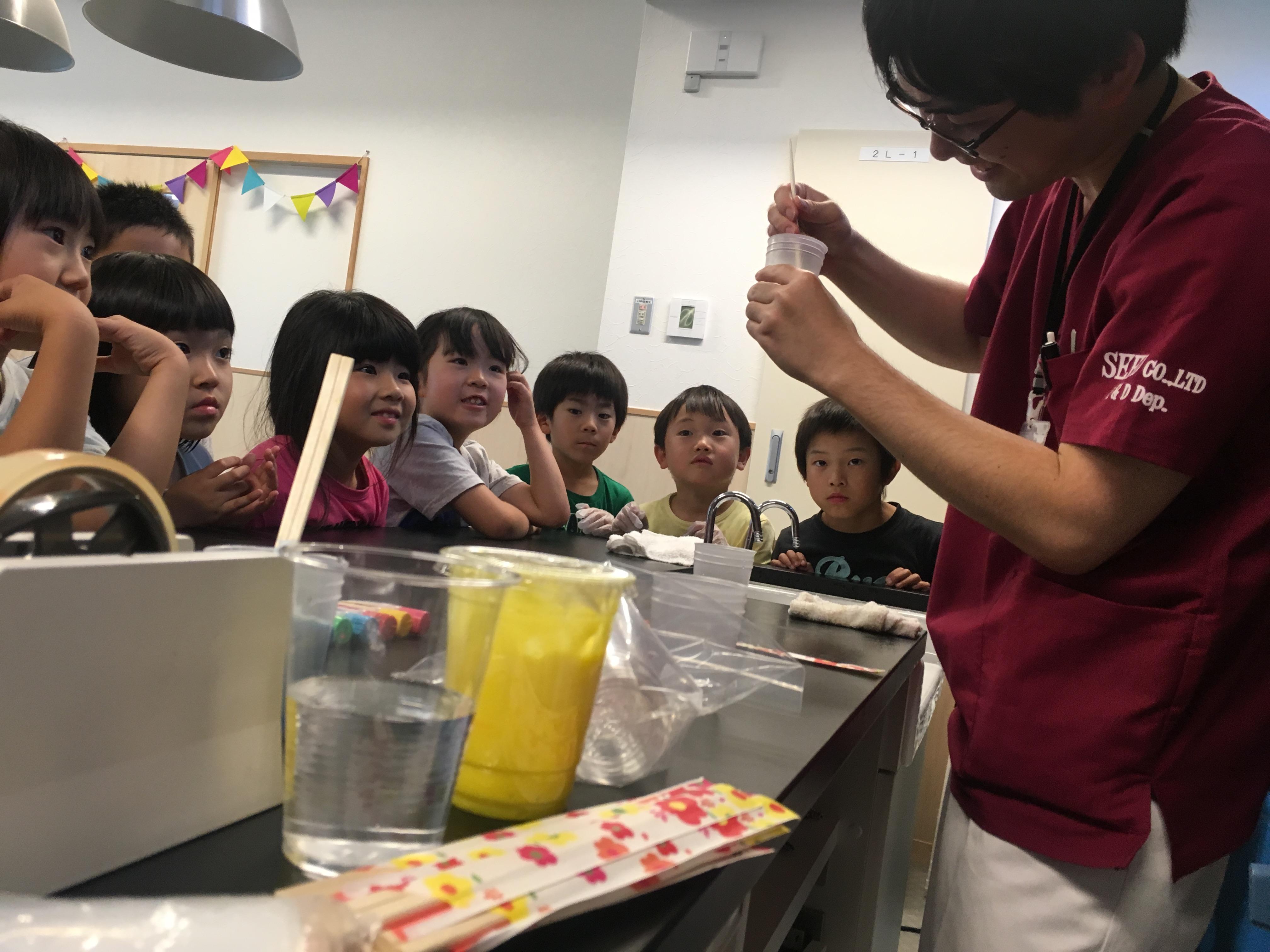 https://www.seed.co.jp/blog/eyemate/193_2.JPG