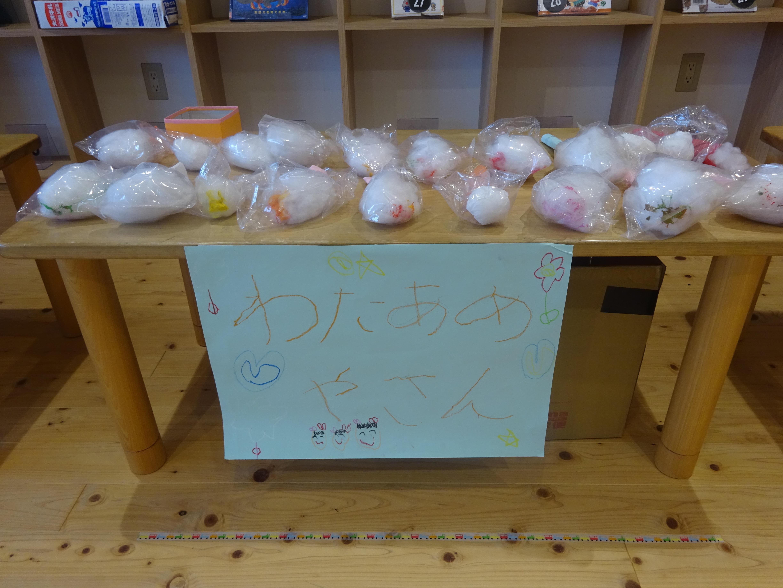 https://www.seed.co.jp/blog/eyemate/197_6.JPG