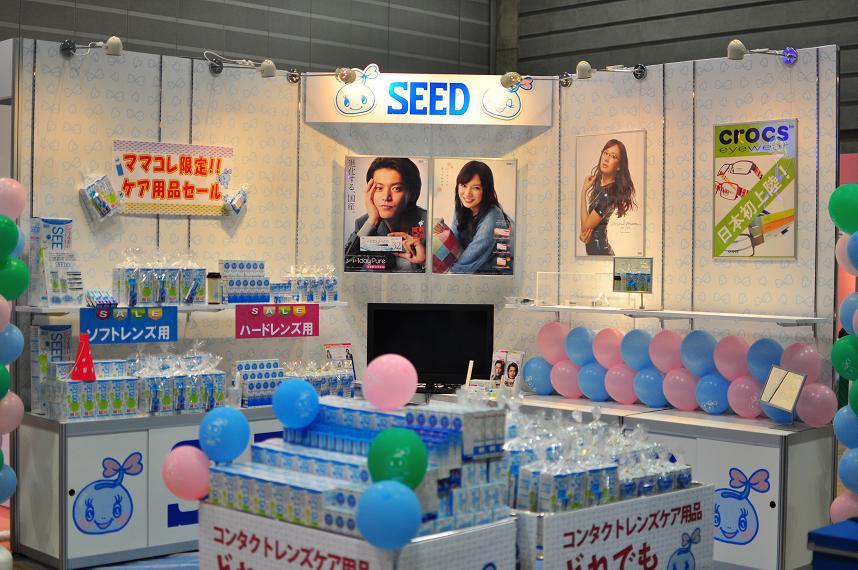 http://www.seed.co.jp/blog/eyemate/22_1.JPG