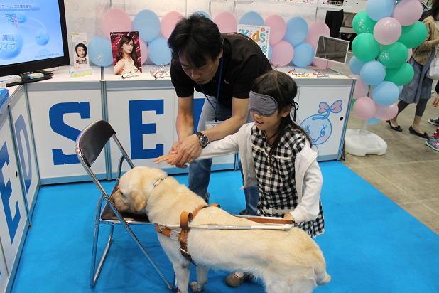 http://www.seed.co.jp/blog/eyemate/22_13.JPG