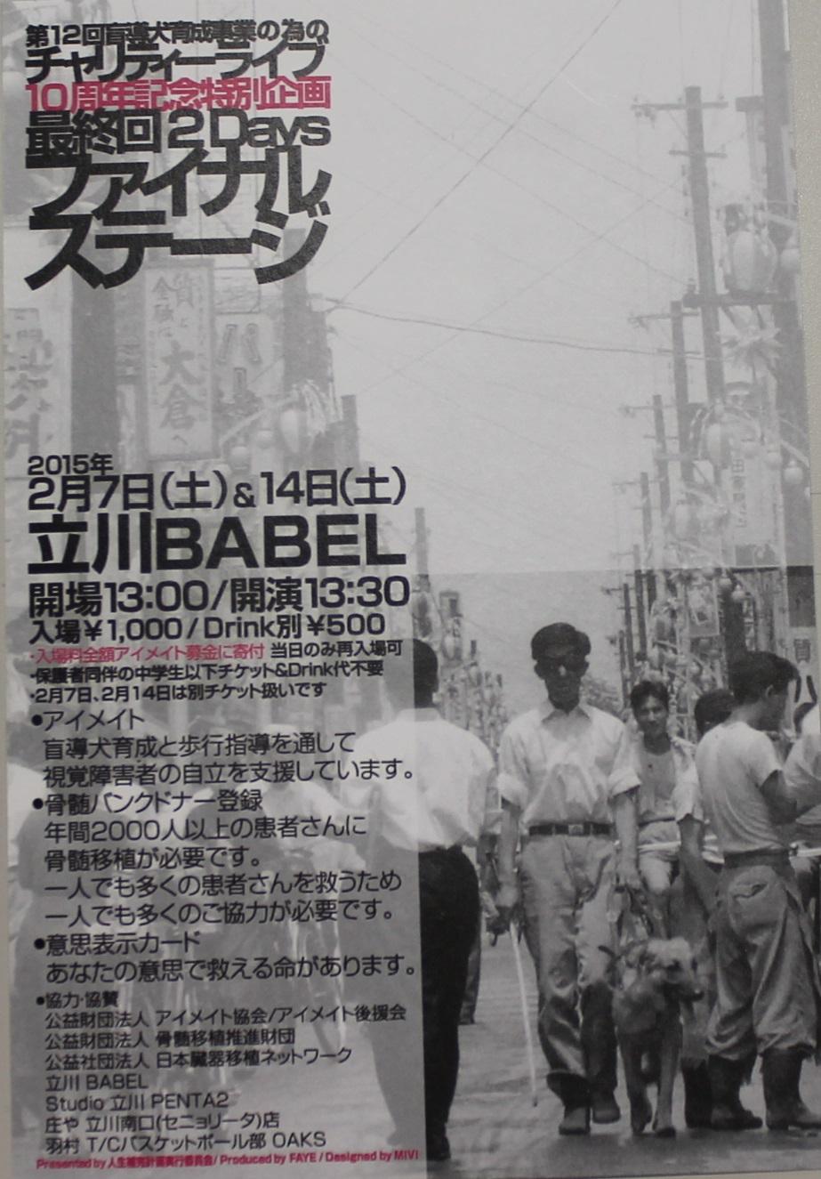 http://www.seed.co.jp/blog/eyemate/91_7.jpg