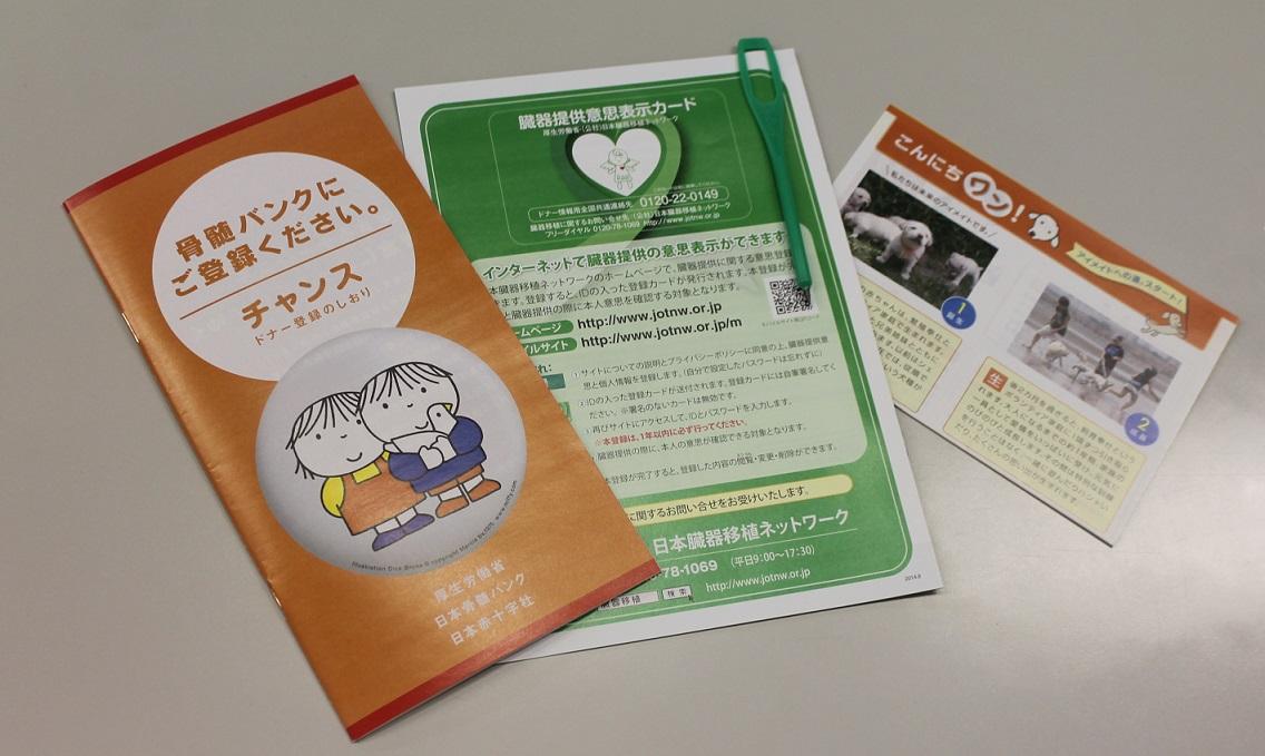 http://www.seed.co.jp/blog/eyemate/91_8.jpg