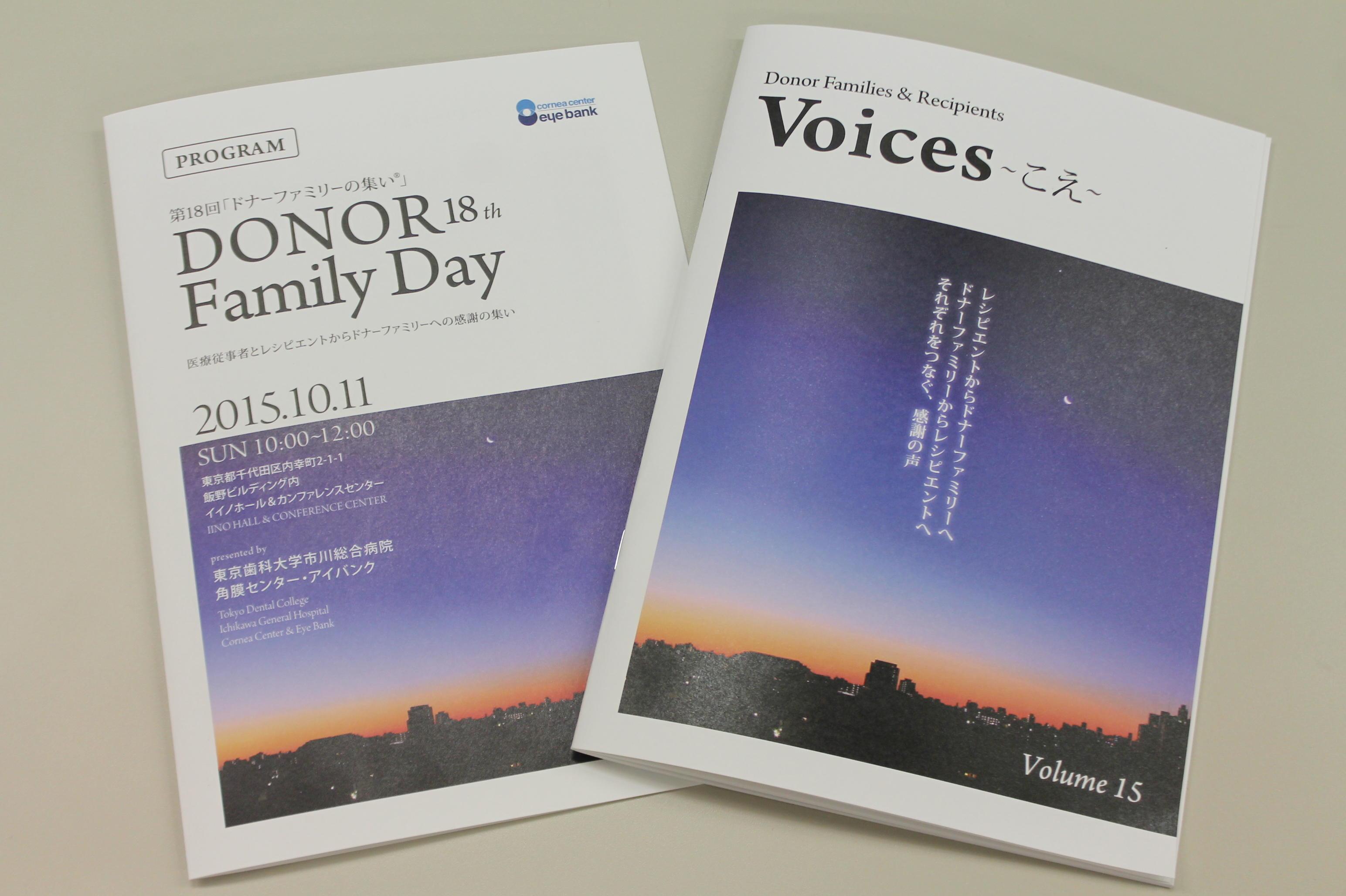 https://www.seed.co.jp/blog/eyemate/IMG_0363.JPG