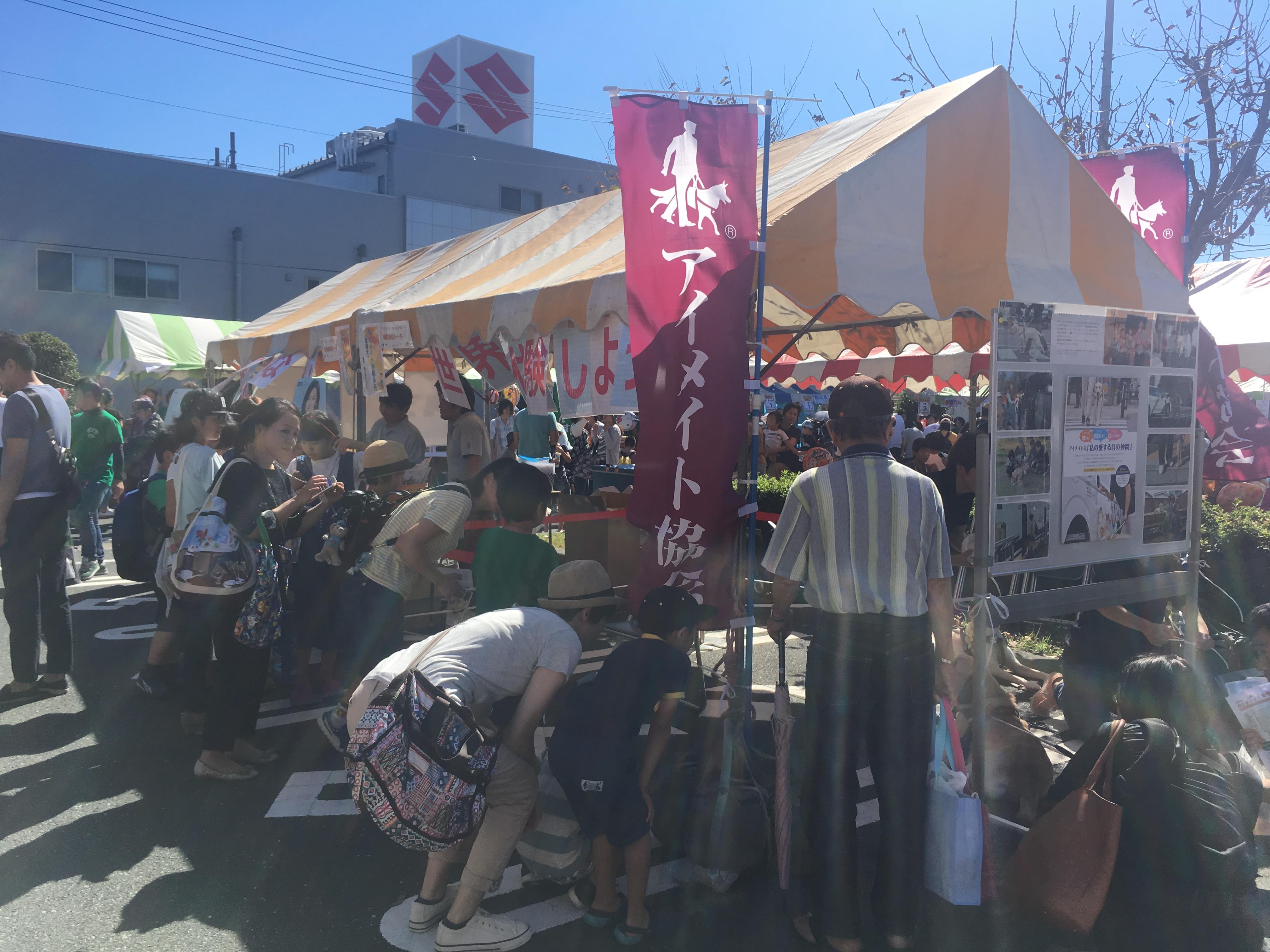 http://www.seed.co.jp/blog/eyemate/IMG_0644.JPG