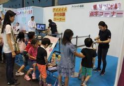 子供たちの歩行体験.JPG