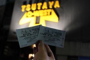 会場、チケット写真.JPG