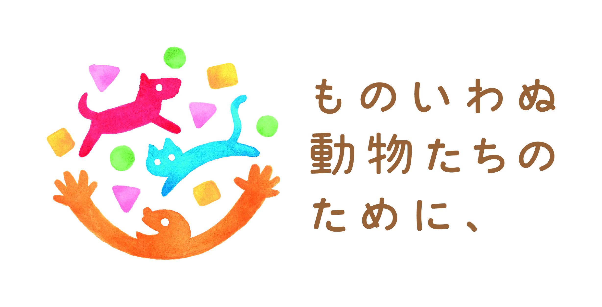 http://www.seed.co.jp/blog/eyemate/d5718d6cfcbd129e50a2af78a1966362c504744c.jpg