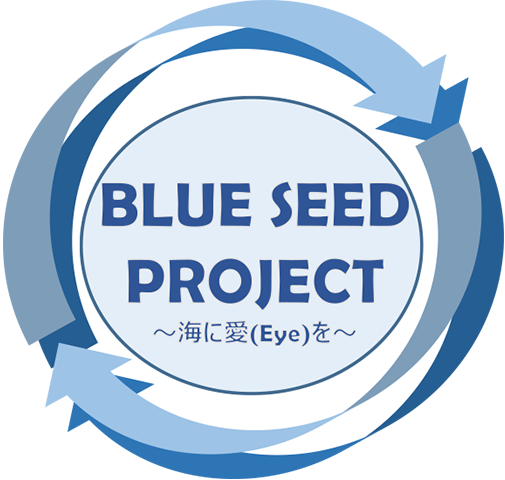 BLUE SEED PROJECT ~海に愛(Eye)を~