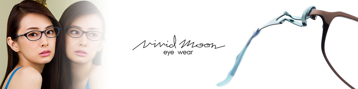 vivid moon eye wear